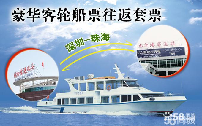 南京到珠海飞机航班