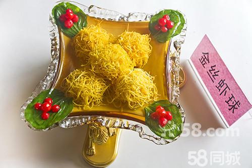 2013′滨海汉沽海鲜美食节—58商街店铺