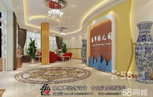 北京水木石装饰设计有限公司