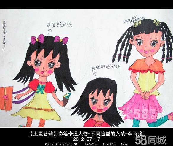 成都卡通漫画班-各种脸型发型的人物