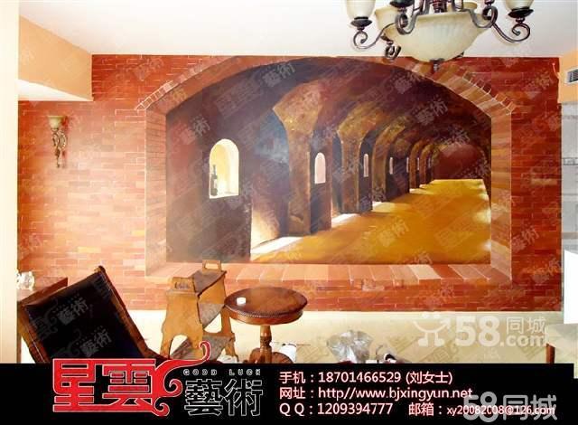 咖啡厅壁画 酒吧墙画 墙绘 手绘墙【星云艺术作品】