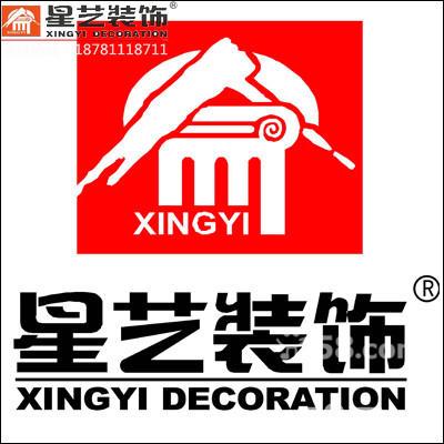 四川绵阳仙海区logo