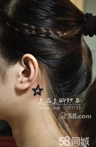 耳后五角星纹身