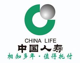 中国人寿保险 相知多年