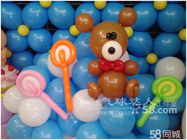 卡通气球造型