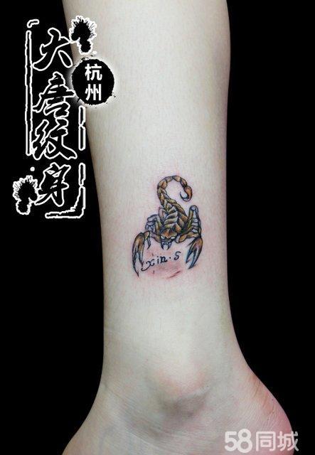 小腿纹身 蝎子纹身 纹身图案 纹身图片