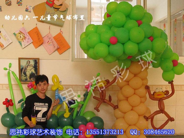 幼儿园六一儿童节气球布置