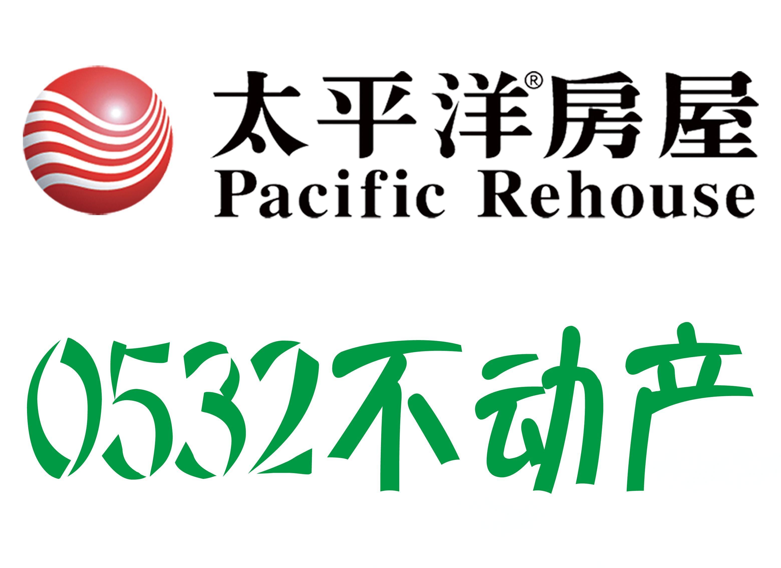 太平洋房屋—58商家店铺