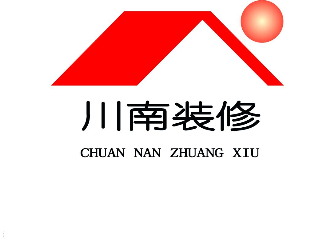 川南logo 矢量图