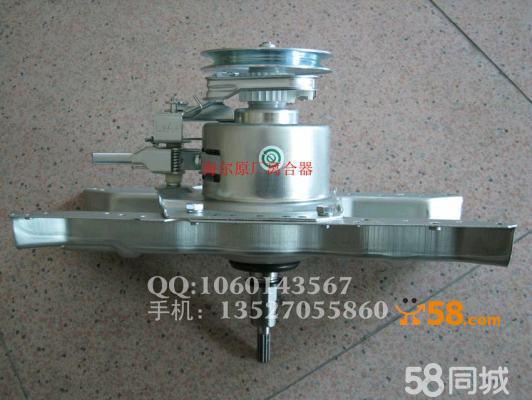 海尔原厂洗衣机离合器专用号:0030801988