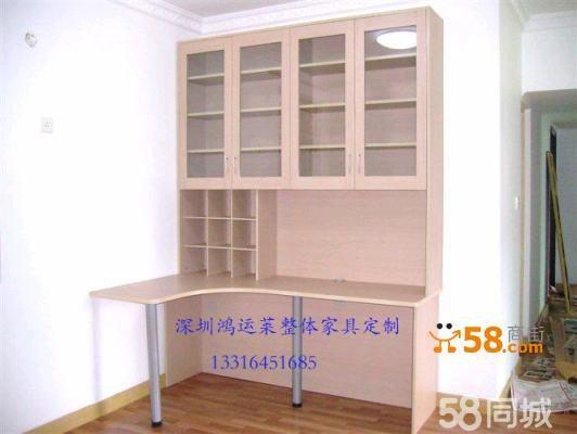 深圳订做定做书柜书架 定制订制书桌电脑桌