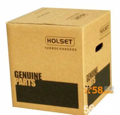 南宁纸箱包装印刷老厂瓦楞纸箱包装外箱运输包装箱