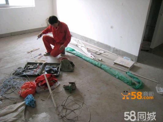 家庭电路安装维修—58商家店铺
