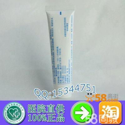 州市疹���.+yl>Y�Y�_广州市皮肤防治所 地塞乳膏20g