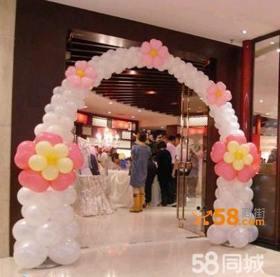 生日婚礼宴会场景开业庆典商超活动酒吧会所气球布置