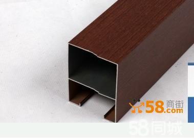 木纹色铝方通—58商家店铺