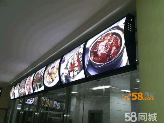 > 异型灯箱; 提供服务重庆餐馆点餐灯箱重庆餐厅异型灯箱;