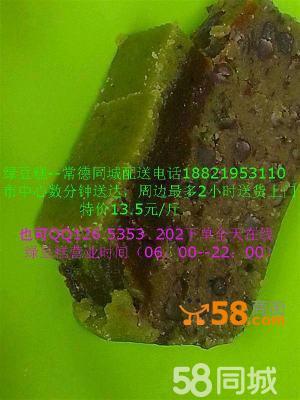 纯手工制作绿豆糕—58商家店铺