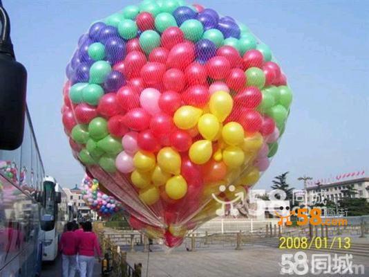 幼儿园教室气球彩带装修图片