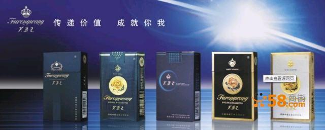 软包中南海香烟价格表