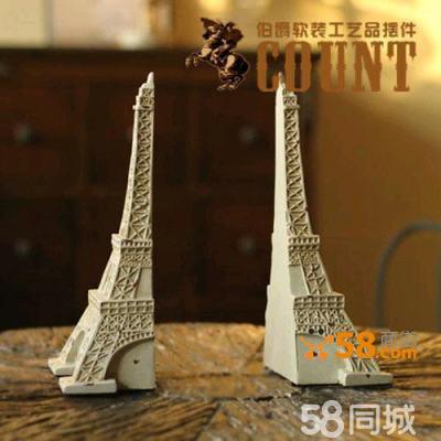 欧式家居摆件装饰品艾埃菲尔铁塔书靠书立树脂工艺