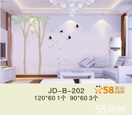 肌理壁膜漆 防水壁膜漆 肌理漆 壁纸 室内墙壁装修