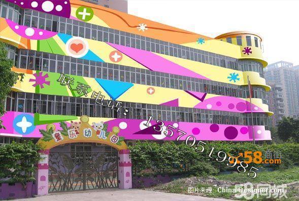 大华丽家手绘装饰幼儿园外墙