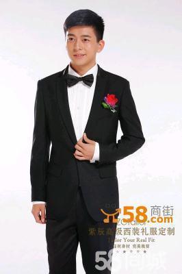 【紫辰男士礼服定制】深色青果领西服定做结婚礼服
