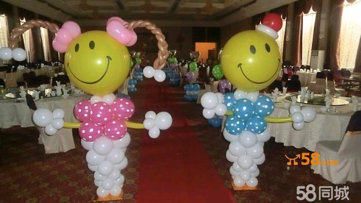 13693215200北京批发氦气球,进口氦气球批发,可以奠基仪式气球放飞,运动会气球场地装饰,国庆婚礼气球批发,气球速递,气球布置,气球场地制作,气球放飞,气球婚礼,气球装饰,气球批发,庆典氦气球批发,氢气球 氦气球,北京氦气球批发,婚庆氦气球,气球场地布置,气球代充氦气、气球放飞、氦气球、气球门、气球拱门、广告气球、婚礼气球布置、庆典气球、员工生日会气球、派对庆生、气球装饰、气球打标印字,本公司的气球装饰有:气球拱门装饰、心型气球装饰、气球立柱、灵可龙气球装饰、气球链装饰、气球造型等等,气球大小规格分