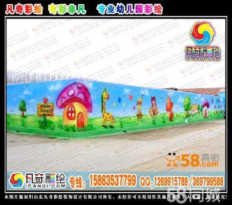 墙体壁画,幼儿园手绘墙
