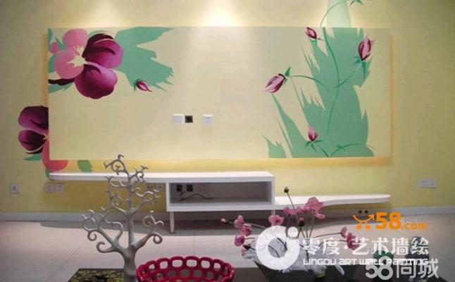时尚电视墙彩绘,手绘电视墙,电视背景墙设计