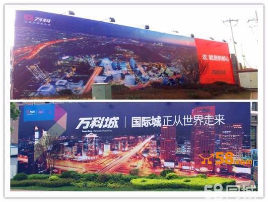 帮: 补充说明                               公司全称:青岛万科城