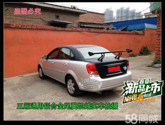 福州 汽车排气系统 跑车声音专业改装 绝对拉风高清图片