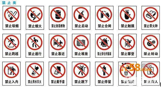1、主标志主标志按其含意可分为四种:警告标志、禁令标志、指示标志和指路标志。警告标志。警告标志共23种,是警告车辆、行人注意危险地点的标志,其形状为顶角朝上的等边三角形,其颜色为黄底、黑边、黑图案。禁令标志。禁令标志共35种,是禁止或限制车辆、行人交通行为的标志。其形状分为圆形和顶角向下的等边三角形,其颜色,除个别标志外,为白底、红圈、红杠、黑图案、图案压杠。指示标志。指示标志共17种,是指示车辆、行人行进的标志。其形状分为圆形、长方形和正方形,其颜色为蓝底、白图案。指路标志。指路标志共20种,是传