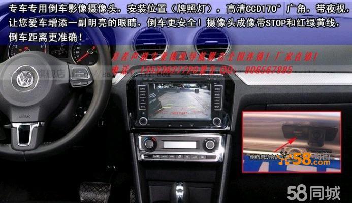 02款老捷达收音机电路接线图