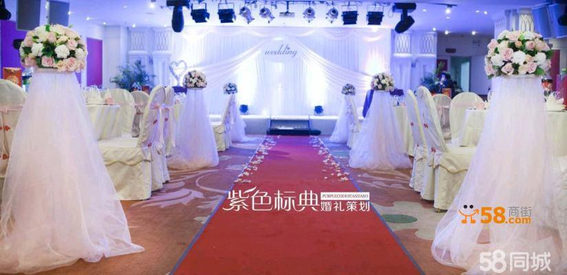 婚礼主题风格设计布置方案