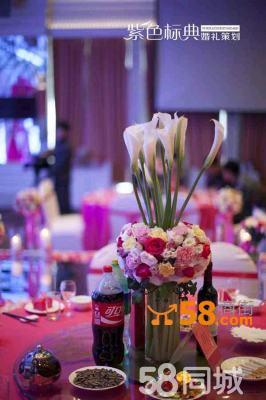 浪漫西式婚礼 紫色标典主题婚礼会馆