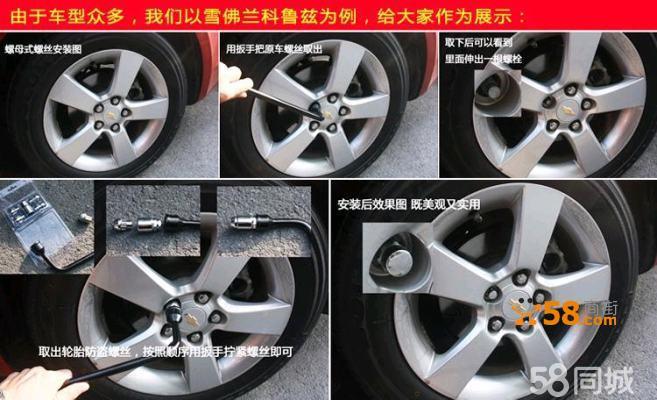 日产汽车轮胎防盗螺丝帽 新骐达轩逸阳光骊威逍客天籁