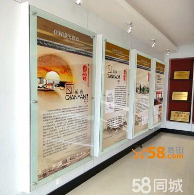 企业形象墙设计制作,学校校史馆荣誉墙展示墙设计
