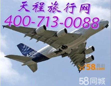 武汉到深圳飞机 机票查询 机票预订尽在武汉机票网