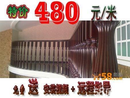 厂家直销-三力楼梯-实木楼梯-实木护栏-窗台护栏