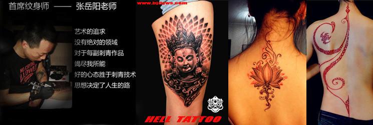 满背地狱六翼天使纹身分享展示