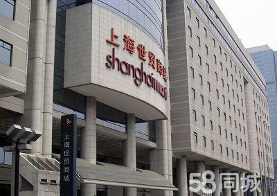 【上海上海世贸商城展览馆今天2000