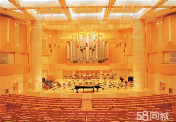 中山音乐堂会议厅