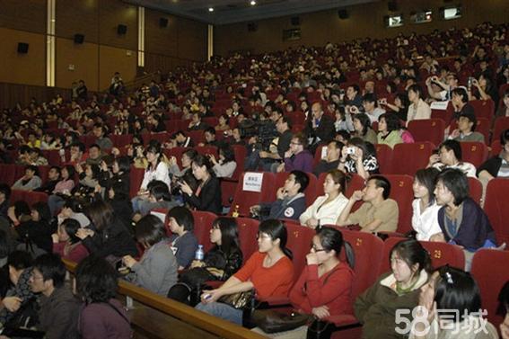 中国电影资料馆艺术影院