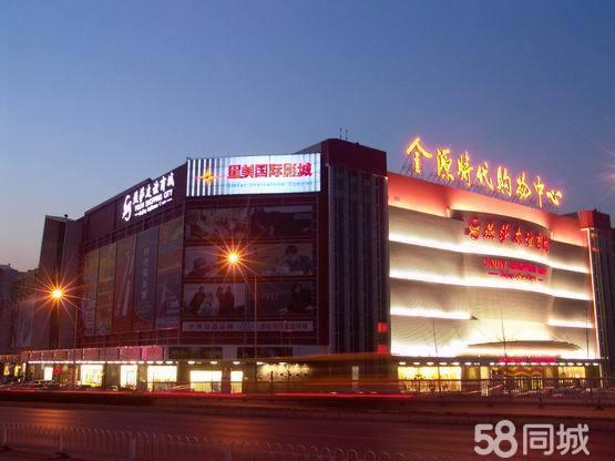 北京望京星美国际影城