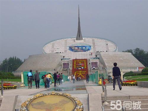 中华世纪坛南北广场