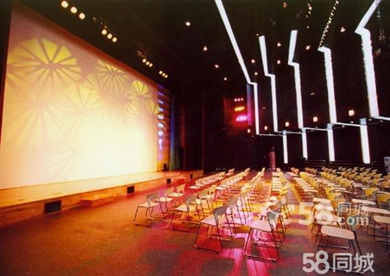 北京大学百年纪念讲堂多功能厅