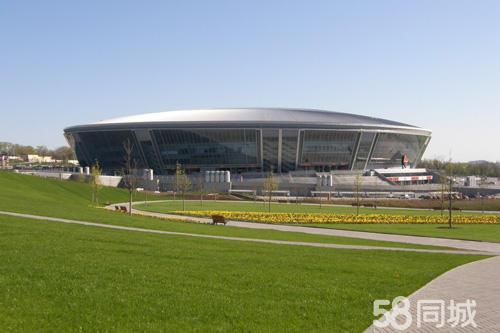 乌克兰顿巴斯竞技场Donbass Arena