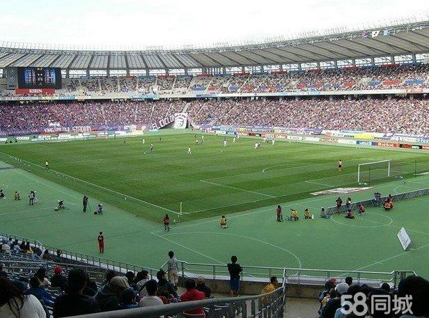 东京味之素体育场
